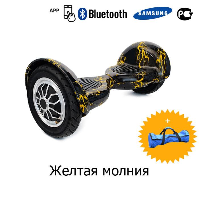 купить гироскутер в ростове цена